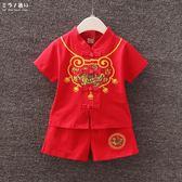 男童套裝男童唐裝夏套裝兒童短袖夏季民族風中式女寶寶唐裝小男孩周歲衣服 米蘭