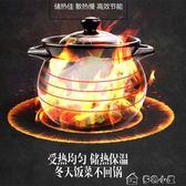 砂鍋燉鍋家用燃氣陶瓷鍋瓦煲湯小土沙鍋明火耐高溫湯鍋煎藥湯煲罐多色小屋YXS