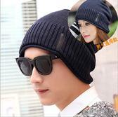 男帽子冬季加大保暖毛線帽冬季戶外帽加絨加厚保暖帽護耳帽套頭帽