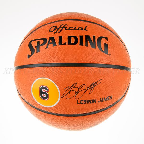 SPALDING斯伯丁~ 熱火隊 詹姆士 簽名球 Lebron James (SPA83022)