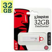 Kingston 32GB 32G 金士頓【DTIG4】Data Traveler DTIG4/32GB USB 3.0 原廠保固 隨身碟
