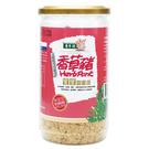 香草豬 寶寶細肉鬆220G 一瓶(特別適合1-7歲寶寶)