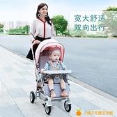 嬰兒推車超輕便雙向可坐躺寶寶傘車折疊避震兒童四輪手推車【小橘子】