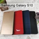 【Dapad】經典隱扣皮套 Samsung Galaxy S10 (6.1吋)