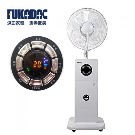 【FUKADAC 深田家電】智能遙控霧化扇FMF-1488福利品