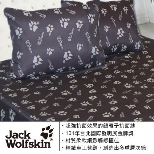 Jack Wolfskin飛狼抗菌枕