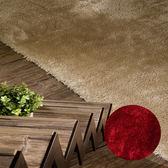 晶瑩長毛地毯140x200cm紅