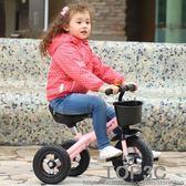 正品兒童三輪車寶寶腳踏車2-6歲大號單車幼小孩自行車玩具車「Top3c」
