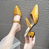 半拖鞋 包頭半拖鞋女懶人外穿時尚網紅穆勒鞋尖頭半托女鞋2019新款高跟鞋【星時代女王】