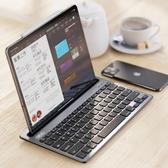 英菲克v760B藍芽鍵盤無線蘋果ipad平板電腦通用air2/3pro外接筆記本 LX 智慧e家