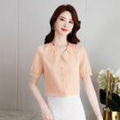 娃娃領素色短袖雪紡衫(三色M-3XL可選)/設計家 ZY867