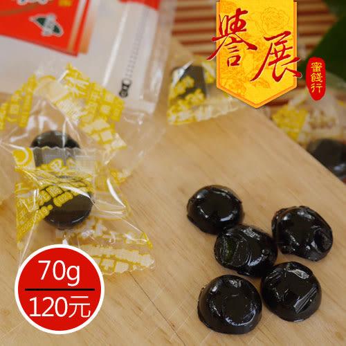 【譽展蜜餞】顆粒梅精果 70g (約24顆粒裝)/120元