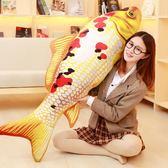 仿真抱枕金魚抱枕3d鯉魚抱枕毛絨貓貓玩具公仔玩偶【奇趣小屋】