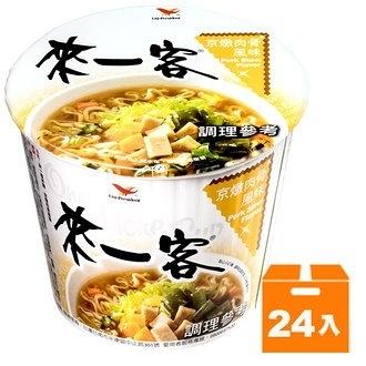 來一客 京燉肉骨風味 71g (24入)/箱