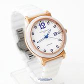 Valentino范倫鐵諾 獨特隱約刻度玫瑰金精密全陶瓷手錶腕錶 柒彩年代【NE1506】單支價格