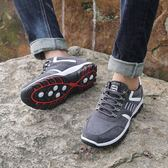 登山鞋秋季男士戶外運動鞋百搭休閒鞋耐磨工作鞋防滑登男鞋子zh1212【雅居屋】