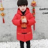 兒童新年裝 男童拜年服寶寶男女童冬唐裝兒童過新年棉衣服中國風加厚棉襖喜慶 樂芙美鞋