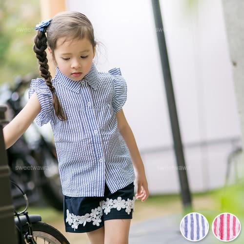 荷葉層袖花釦直條紋上衣(230320)★水娃娃時尚童裝★