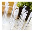 幸福朵朵*【愛心試管泡泡水x1盒(盒裝,每盒24瓶) 】二次進場情人節活動氣氛婚禮小物