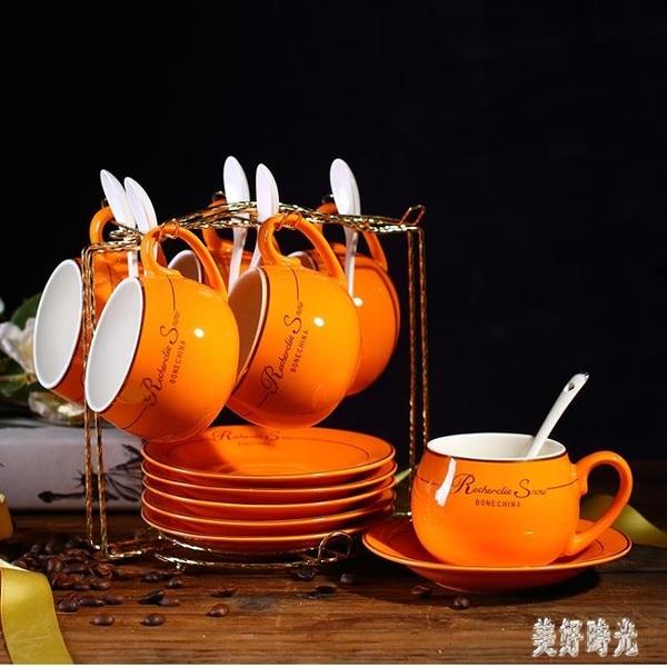 歐式咖啡杯套裝 家用簡約陶瓷杯英式下午茶杯茶具歐式茶具4杯碟 FF4785【美好時光】