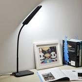 檯燈 led台燈護眼學習書桌 宿舍大學生兒童折疊充電台燈調光臥室閱讀燈 igo霓裳細軟