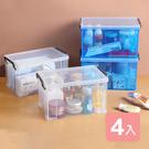 《真心良品》芬妮收納整理盒(3.7L)-4入組