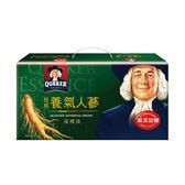 QUAKER 桂格 無糖養氣人蔘禮盒60ml*18入