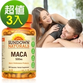 《Sundown日落恩賜》四倍濃縮晶鑽瑪卡(120粒/瓶)3入組