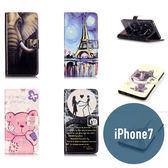 Apple iPhone 7  浮雕彩繪皮套 側翻皮套 支架 插卡 保護套 手機套 手機殼 保護殼 皮套
