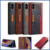 蘋果 XR XS i8 Plus XS MAX iX i7 Plus LC皮套 手機皮套 掀蓋殼 磁吸 插卡 支架 保護殼