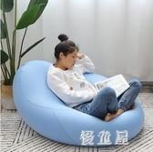 懶人沙發 單人臥室女日式豆袋兒童小豆包榻榻米陽臺雙人躺椅 BT9945『優童屋』