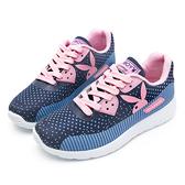 PLAYBOY活力甜心 網布撞色拼接休閒鞋-藍粉(Y6227)