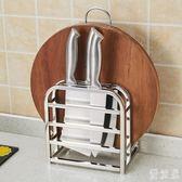 加厚304不銹鋼廚房置物砧板菜刀架 YX4236『優童屋』TW