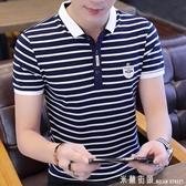 夏季商務休閒男裝短袖t恤翻領純棉條紋polo衫體恤中青年大碼衣服