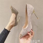 春季新款金屬頭黑色韓版高跟鞋細跟性感百搭職業女鞋尖頭單鞋 海角七號