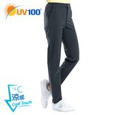 快速出貨 UV100 防曬 抗UV-涼感彈力修身褲-女