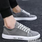 帆布鞋新款秋季韓版潮流休閒板鞋布鞋男鞋百搭鞋子男夏季潮鞋 雙十二全館免運
