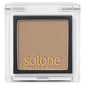 Solone單色眼影24棕櫚金沙 0.85g