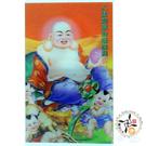 彌勒佛A7立體3D卡5X9cm + 增益財富事業順利(黃)香包 *2 【十方佛教文物】