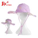 EX2 女快乾雙面寬沿帽 UPF50+『淺紫』351395 遮陽帽 棒球帽 遮頸帽 抗UV 防曬