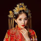 秀禾服新娘頭飾新款中式結婚中國風復古裝大氣鳳冠龍鳳褂發飾 芊惠衣屋