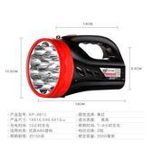 手電筒 可充電強光手電遠程探照燈手提燈 家用戶外LED大手電筒遠射超亮 韓先生