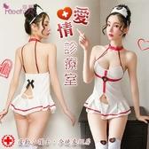 角色扮演服 四件組護士服 掛脖低胸連身裙+護士髮箍+丁字褲+長筒絲襪-白色