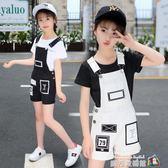 女童夏裝套裝2018新款韓版時尚中大童短袖背帶短褲時髦兒童兩件式 魔方數碼館