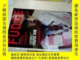 二手書博民逛書店FUDGE罕見2009年4月第70期(日語雜誌) 01Y2611