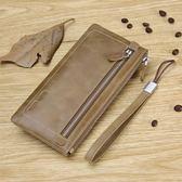 錢包男士長款超薄拉鍊青年軟頭層牛皮手機包多功能手拿包