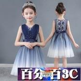 夏季2020女童禮服漸變色網紗洋裝裙兒童公主裙蓬蓬寶寶連身裙小女孩洋氣 百分百