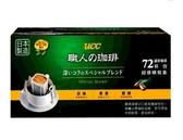 [COSCO代購] 促銷至10月23日 UCC 鐵人精選掛式咖啡7公克*72入 _C298703