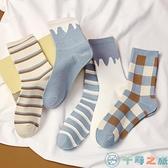 4雙裝長襪薄款潮流襪子女中筒襪純棉格子條紋【千尋之旅】