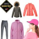 JORDON 女款 GORE-TEX + 鵝絨+刷毛外套  三件組1098T
